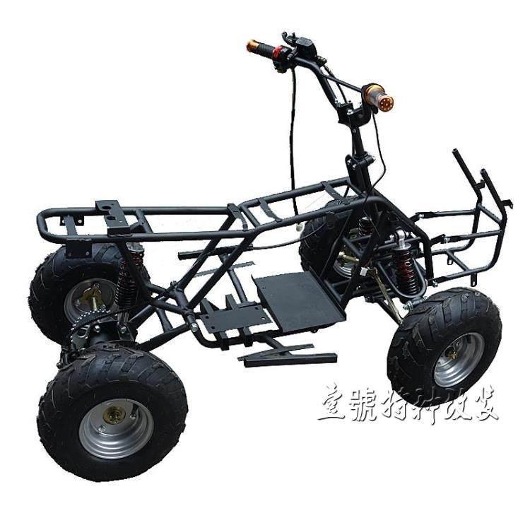 Online Shop 150-250CC Go Kart Karting Four Wheel ATV Front