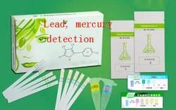Косметика для ухода за кожей Тест бумаги тяжелый металл свинец ртуть Тест бумаги Косметика опасных веществ Тест бумаги