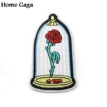 Homegaga Красавица и Чудовище настоящая любовь Роза аппликация нашивки стикер швейный рюкзак одежда para значки Железная на футболке D0945