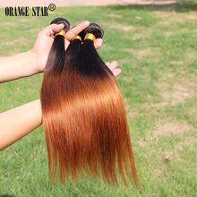 Auburn Ombre Brazilian Hair Straight 7A Virgin Human Hair Extension Two Tone 3Pcs Brazilian Ombre Hair Straight Weave 1b30 BS308