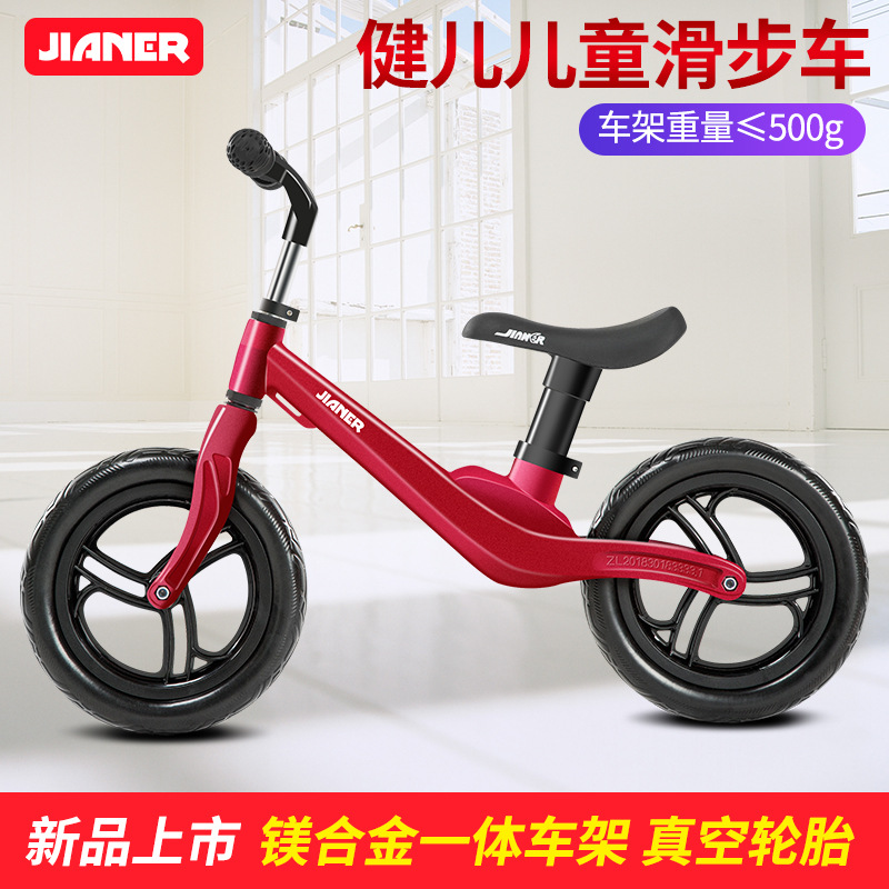 2019  Factory direct athletes childrens balance car without pedals slide car children 1-3 years old scooter one generation2019  Factory direct athletes childrens balance car without pedals slide car children 1-3 years old scooter one generation
