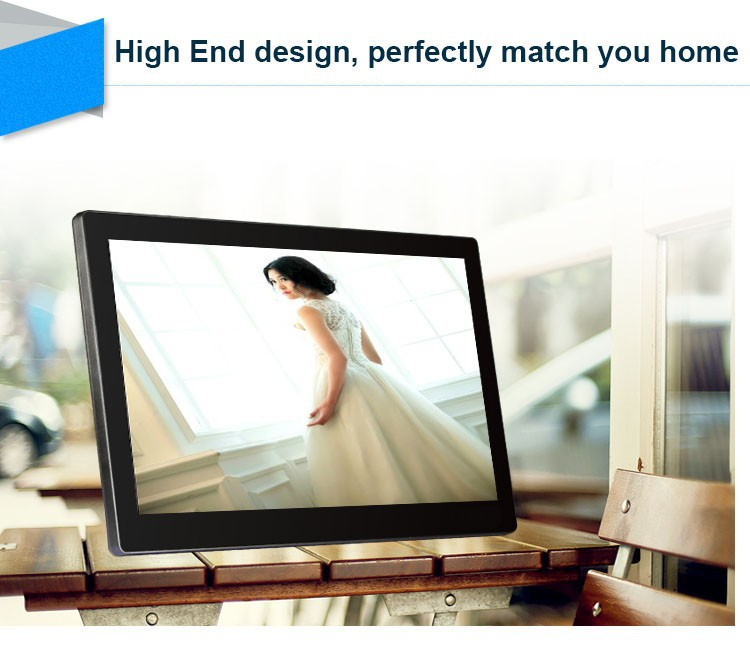 15 inch digital frame design