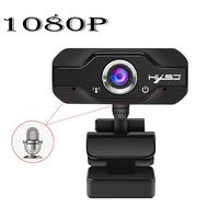 S60 1080P HD Webcam USB Widescreen Computer Microphone Camera for PC Laptop 1080p webcam