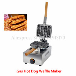 Gas French Muffin Hot Dog Waffle Machine 4 Latticed Molds Hotdog Waffle Maker Nonstick Cooking Surface LPG Power