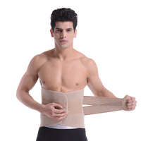 Men And Women Adjustable Widen Abdominal Elastic Waist Trainer Trimmer Belt Lumbar Back Support Gym Fitness Weightlifting Belt