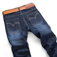 2016 New Mens Jeans Famous Brand Fashion Designer Jeans Men,Large Size 28-38 Hot Sale Men Jeans Brand PantsFree Shipping MAPP071
