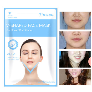 2PCS PUTIMI V-Shaped Face Mask Firming Lifting Masks Anti Wrinkle Beauty Face Thin Mask for Women Ear Hook V Shape Hydrogel Mask image