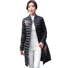 new Fashion Winter Jacket Women 2017 Print Thick Warm Female jacket Cotton coat long Outwear Down