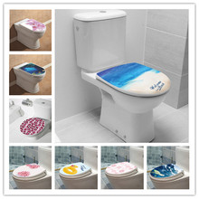 Urijk Sticker WC Toilet Cover Toilet Pedestal Toilets Stool Toilets Commode Sticker Home Decoration Bathroom Accessories