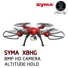 Nartor RC SYMA RC drone with camera 8mp HD camera altitude hold mod WiFi 2.4G 4CH RC Quadcopter