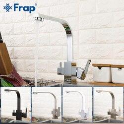 Frap chrome Kitchen sink Kraan 360 Graden Rotatie met Waterzuivering Kenmerken drie manieren warm en koud water mixer F4352