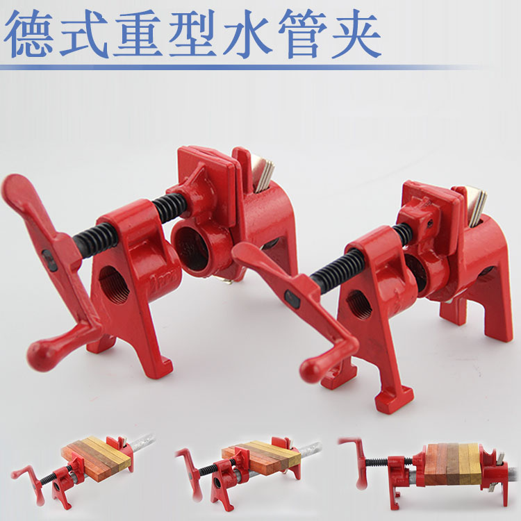 3/4 and 1/2 Heavy Duty Pipe Clamp Woodworking Wood Gluing Pipe Clamp 3/4