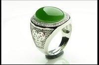 925 Серебряный декор и Тянь Biyu яйцо кольца и Тянь Леди Мужчины с выдвижным сертификат модели серебро для мужчин для женщин/