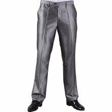 Мужские костюмные брюки высококачественные дышащие антистатические брюки для официального костюма прямые деловые брюки M0216