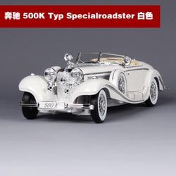 Bburago 1:18 Scale Simulation Diecast Alloy Antique Car Model Toys For Benz 500k Classic Version Diecast Metal Vintage Car Model