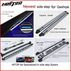 Image 1 - Hot Verkoop Treeplank Side Step Side Bar Voor Nissan Qashqai 2014 2020, Vier Modellen, professionele Verkoper Op Suv Side Stap 5 Jaar