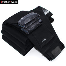 2018 Winter New Men Warm Slim Jeans Elasticity Skinny Black Jeans Fashion Casual Thick Denim Pants Trousers Male Brand Clothes cheap Full Length Fleece Softener Brother Wang Straight 202F51 Medium Solid Letter Zipper Fly 28-29-30-31-32-33-34-35-36-38-40-42