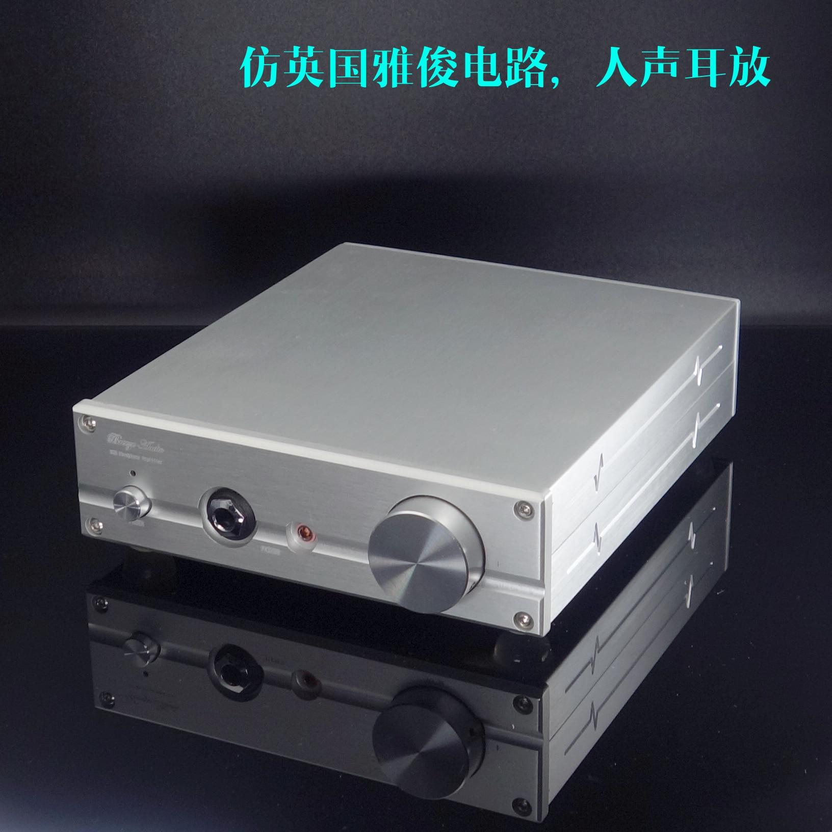2019 Breeze Audio New E50 Refference to UK Circuit High Performance Headphone Audio Amplifier 800mw/32ohm