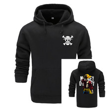 GVHHCK One Piece Skull Hoodie Hoodies Men Women 2018 New Fas