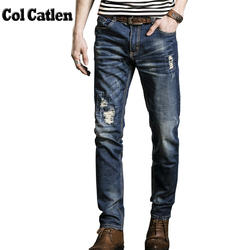Autumn winter men s jeans fashion slim fit jeans men pants brand clothing denim trousers elastic.jpg 250x250