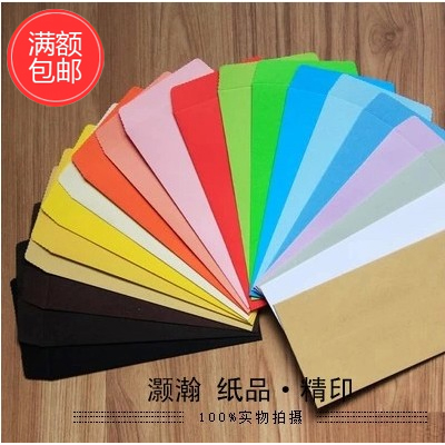Color Envelope  Gear Chinese Envelope 20 Color Import Version 170x85 Mm 120GMS 100PCS