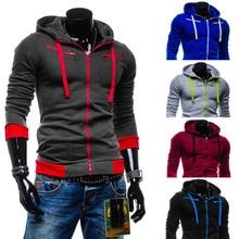 Real Turn down Collar Slim Full Standard Zipper Cotton Solid Sweatshirt font b Assassins b font