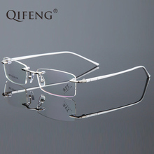 QIFENG Spectacle Frame Eyeglasses Men Computer Optical Rimless Myopia AL-MG Clear Lens Eye Glasses For Male Oculos QF188