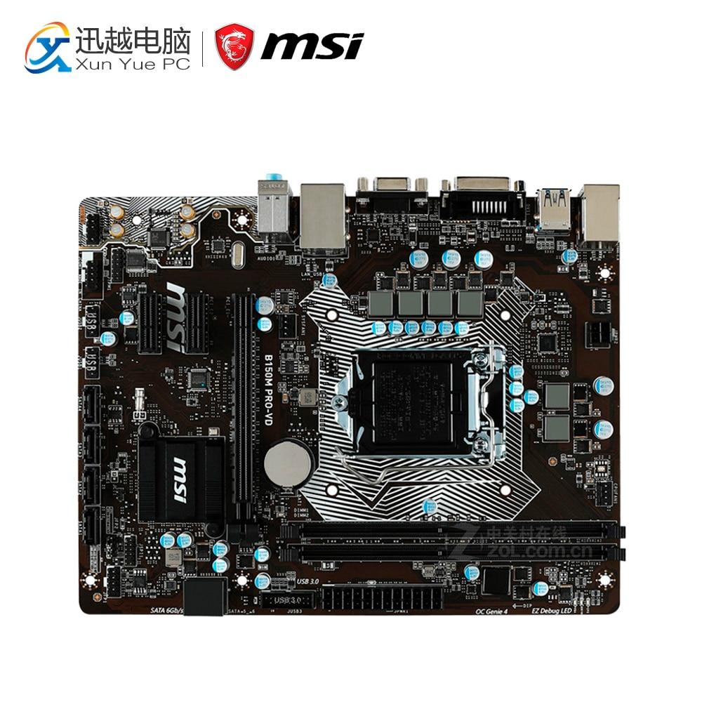все цены на MSI B150M PRO-VD Desktop Motherboard B150 Socket LGA 1151 i3 i5 i7 DDR4 32G SATA3 Micro-ATX