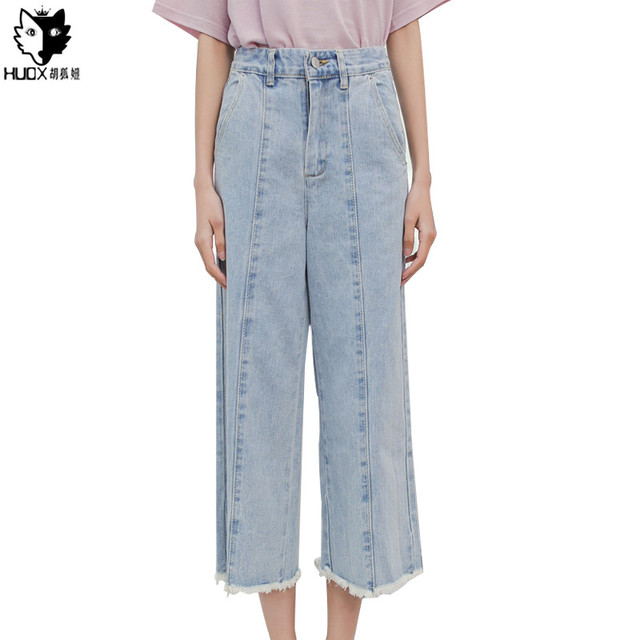 Aliexpress.com : Buy HUOX Fresh Light Color High Waist Denim Women