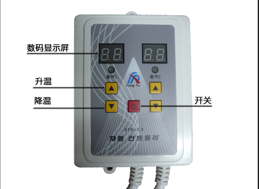 Heating plate electric film thermostat thermostat mute silent electric kang thermostat to warm LCD switch floor heating thermostat temperature control switch electric film thermostat electric geothermal uth 170r