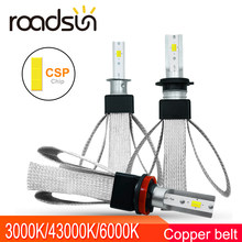 roadsun Car Headlight LED H7 H3 H1 H11 LED 4300K Color Temperature H4 Lo 3000K Hi 6000K Light Bulb Kit 9005 9006 880 Auto Lamp(China)