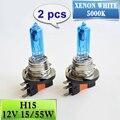 H15 Halógeno Lamp12V 15/55 W 1 Par 5000 K Bombilla Del Faro de Xenón Luz Del Coche Estupendo de Cristal Azul Oscuro blanco