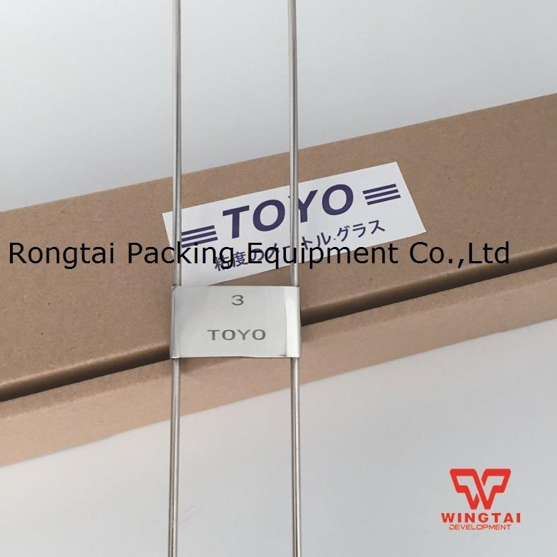 3# TOYO Viscosity Cup / Flow Cup 20 250 measuring range japan toyo 44ml 3mm aperture viscosity cup 3