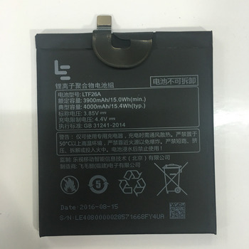 NEW LTF26A Battery For LeTV LeEco Le Pro 3 AI X650 5.5 inch Dual Camera Mobile phone Rechargeable Li-polymer battery