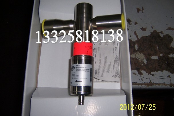 ALCO. EMERSON electronic expansion valves EX5 U21 cable EXV M60 genuine original Pressure switch on Aliexpress.com | Alibaba Group