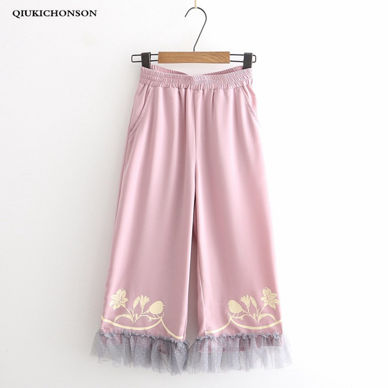 Japanese Soft Sister Casual Loose Pants Women Summer Elastic Band High Waist Wide Leg Pants Print Mesh Patchwork Lolita Trousers