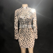 Fashion See Through Mirrors Mesh Dress Sexy Sequins Big Stretch Costume Stage