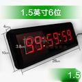 multifunction Digital countdown Clock Takagism game timer LED Display timer digital clock stopwatch entrance room escape props