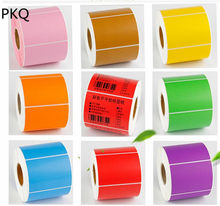 Color Coated paper Label 60mmx 40mm , Roll of 800 Stickers, For transfer printer Colorful coated Stickers, 7 available colours(China)