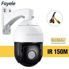 IP66 Outdoor Security 6″ Speed Dome PTZ Camera Analog 960H AHD 36X ZOOM Pan Tilt Surveillance Day Night IR 150m Laser LEDs
