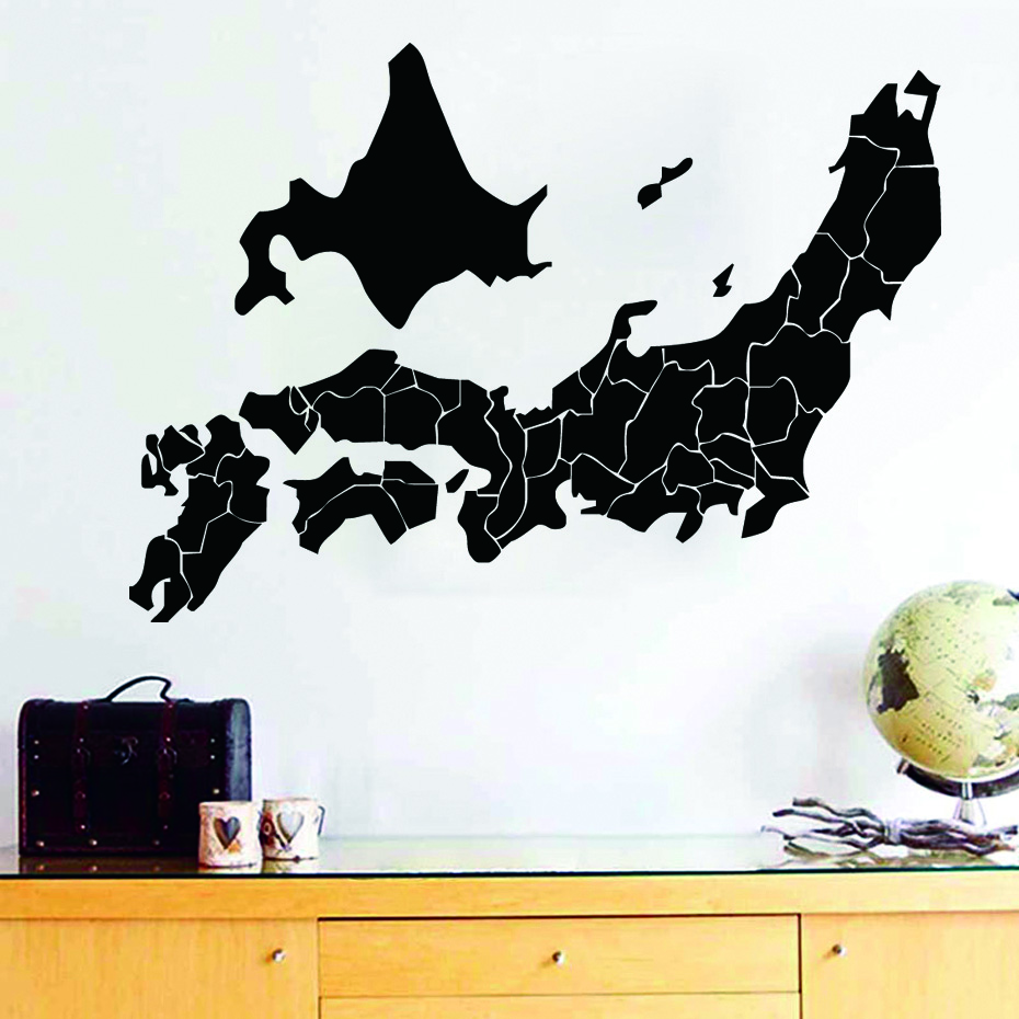 Dctop vintage style home decor japan map wall sticker for Decor outline