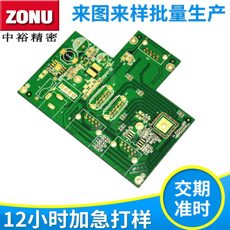 High Precision HDI Blind Buried Hole Multilayer Circuit Board PCB Circuit Board Clone, Copy Board, Urgent Proofing and Batch. цена