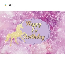 Laeacco Golden Unicorn Party Baby Birthday Backdrop Photography Backgrounds Customized Photographic Backdrops For Photo Studio
