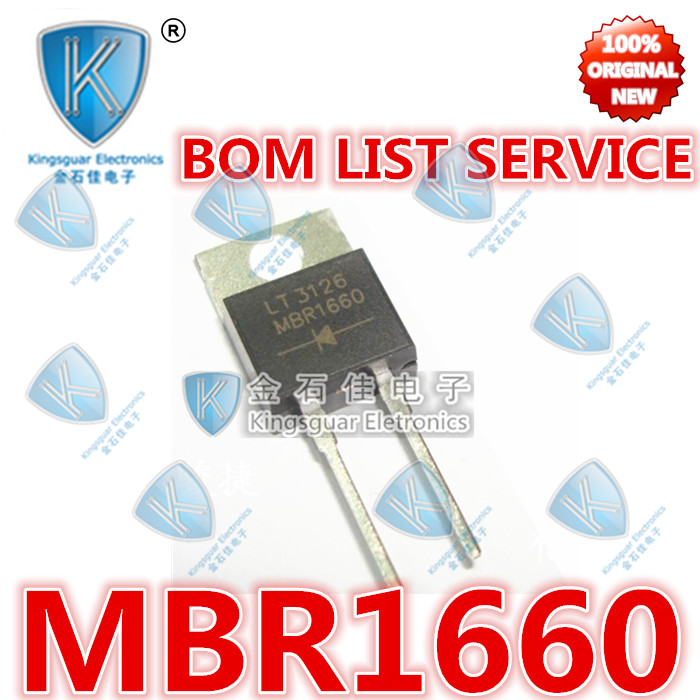 Цена MBR1660