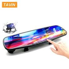 купить TAVIN Car DVR Dash Camera 4.3 Inch 1080P Car Camera Rearview Mirror With DVR And Camera Auto Recorder Dashcam Car DVRs по цене 1782.64 рублей