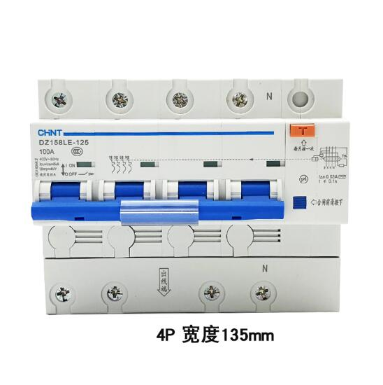 Zhengtai High Current Leakage Protector Circuit Breaker DZ158LE-100 4P 63A /80A/100A/125AZhengtai High Current Leakage Protector Circuit Breaker DZ158LE-100 4P 63A /80A/100A/125A