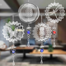 Silent Stereo Rotating Wind Chime Wall Hanging Ornaments Home Decoration Stainless Steel Mirror Hollow Cool Wind Chimes Gifts