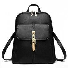 Новый высокое качество Mochilas masculina рюкзаки для девочек Для женщин женские кожаные Рюкзаки ярких цветов дорожная сумка Bolsa #01