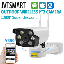 Jvtsmart inalámbrico Wifi cámara PTZ cctv control exterior Bullet impermeable 1080P 180 grados gran angular cámara de seguridad v380