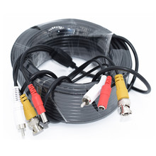 5-40M BNC+RCA+DC connector 3 in 1 CCTV Cable Security Camera Video Audio Power BNC Cable for DVR Surveillance System